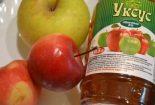 Яблочный уксус от псориаза
